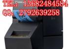 供应贴普乐SR3900C标签机锦宫不干胶标签打印机