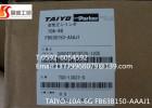 供应日本TAIYO气动膜片泵
