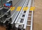 供应铝合金桥架