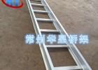 供应梯式铝合金桥架