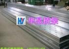 供应托盘式电缆桥架