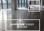 供应水泥面防护剂/防水材料/深圳市邦士富厂家提供