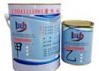 桥梁裂缝修补胶厂家、灌浆树脂专用材料_施工材料