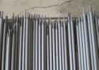 供应EDZCr50,55,60髙铬堆焊电焊条