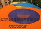 广东深圳EPDM地坪 彩色橡胶地坪 环保型生产厂家