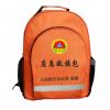 HL-160221R 家庭应急救援包