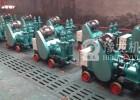 供应单缸活塞灰浆注浆泵厂家