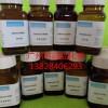 供应用于水性和溶剂型体系分散剂德谦904