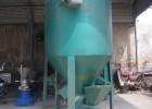 供应干粉混合机