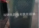 供应上海防火夹丝玻璃