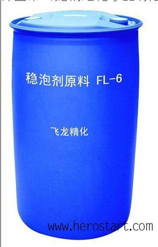 供应发泡水泥加气块保温板加气混凝土稳泡剂 YF