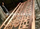 供应铝板镂空雕刻屏风