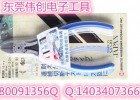 供应MN-A05斜口钳(现货)马牌剪钳