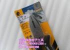 供应热销P-108平嘴钳(200mm)